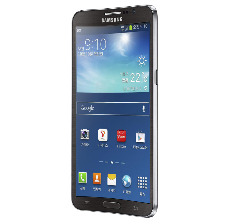 Samsung Galaxy Round: The First Smartphone With a Curved ...
